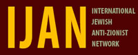 IJAN logo