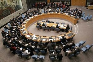 UN Security Council chamber - conflito em Israel