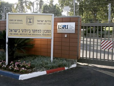 Israel-Institute-for-Biological-Research produz armas NBQ